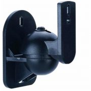 SLx Adjustable Speaker Brackets - Pair